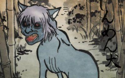 Jinmenken, le chien à tête d'homme